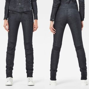 G-Star Raw motac distressed moto skinny jeans dark